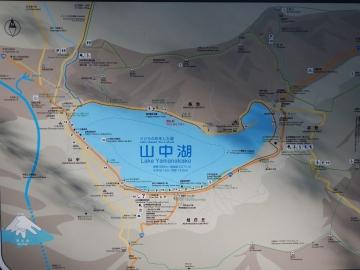 lac yamanakako au pied du fuji © y estienne.JPG